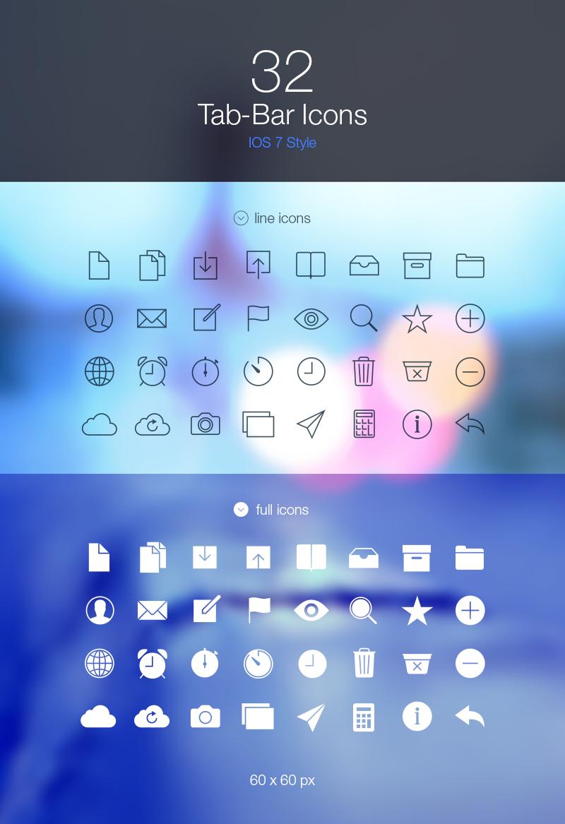 iPhoneアプリに使えるiOS7テイストのアイコン